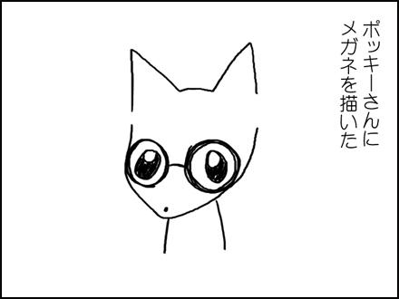 318ポッキーまゆげ-3