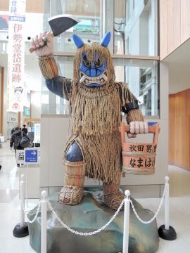 大館能代空港20152