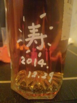 龍20151