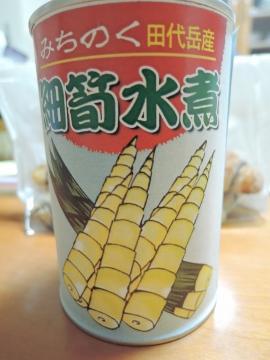 ヒメタケ缶詰