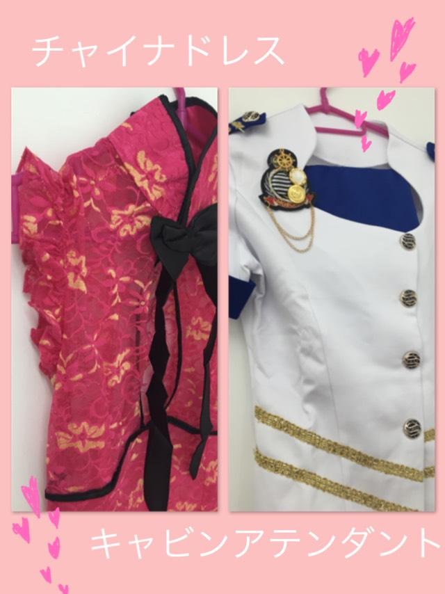 チャットレディの衣装7