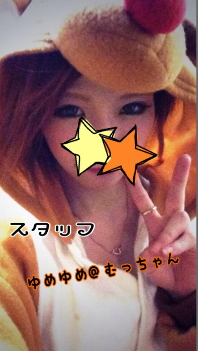 S__3219576.jpg