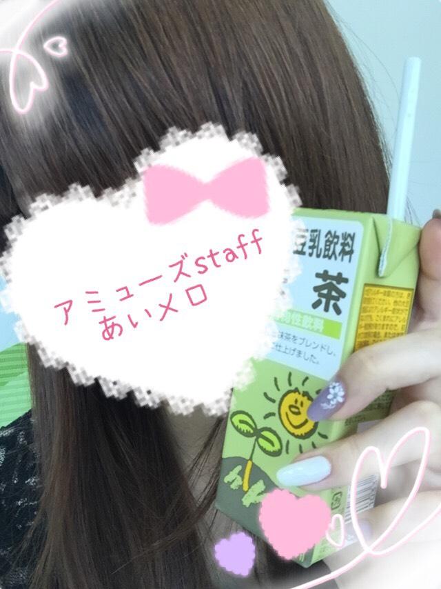 S__3309581.jpg