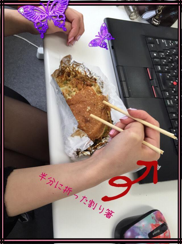 S__3702930.jpg