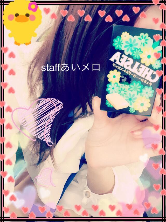 S__4030469.jpg