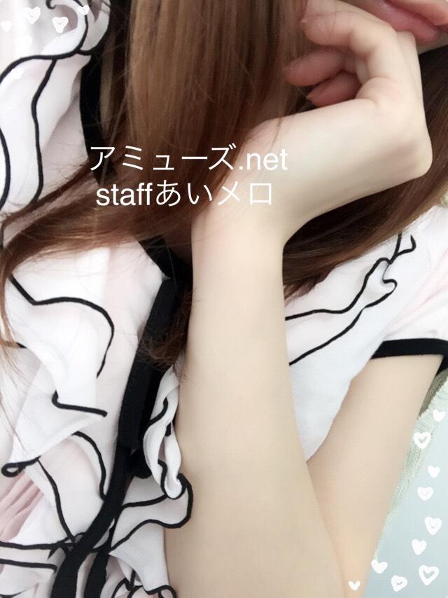 S__4112388.jpg