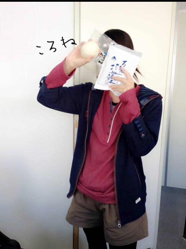 S__4120584.jpg