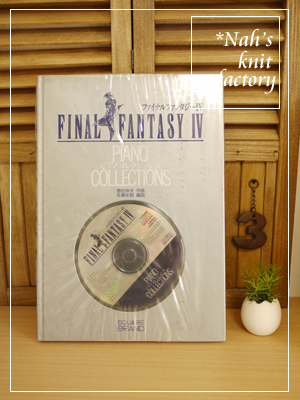 FF4PianoCollections01.jpg