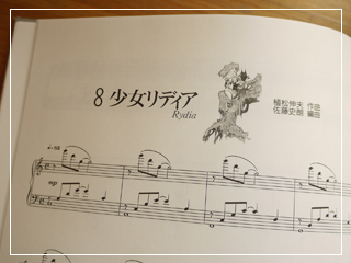 FF4PianoCollections04.jpg