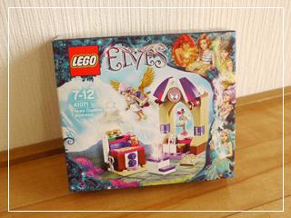 LEGOAirasCreativeWorkshop01.jpg