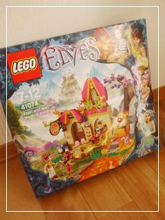 LEGOAzariAndTheMagicalBakery01.jpg