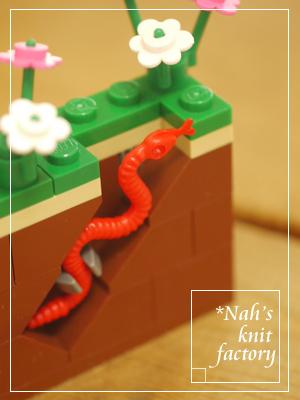 LEGOGardenAndEarthworm02.jpg