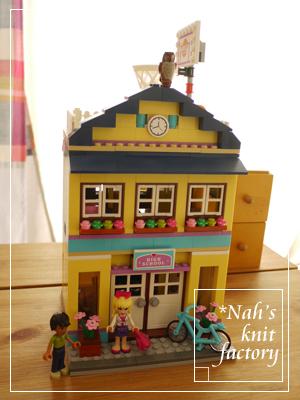 LEGOHeartLakeSchool44.jpg