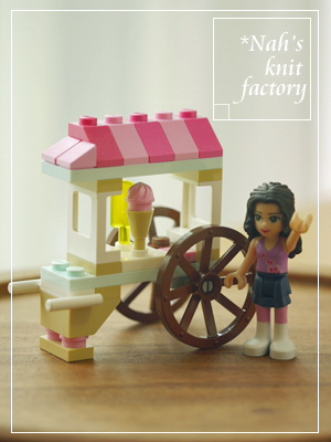 LEGOIceCreamStand01.jpg