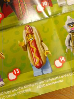LEGOMinifigSeries13-07.jpg