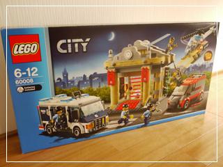 LEGOMuseumBreak-in01.jpg
