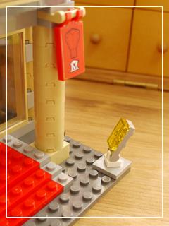 LEGOMuseumBreak-in47.jpg