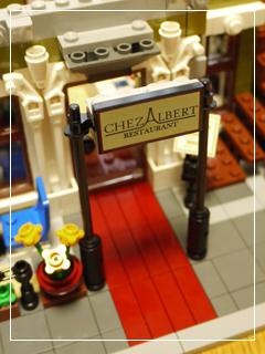 LEGOParisianRestaurant48.jpg