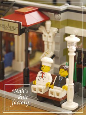 LEGOParisianRestaurant61.jpg