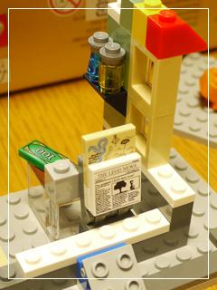 LEGOToyAndGroceryShop36.jpg