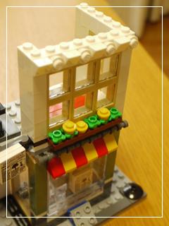 LEGOToyAndGroceryShop46.jpg