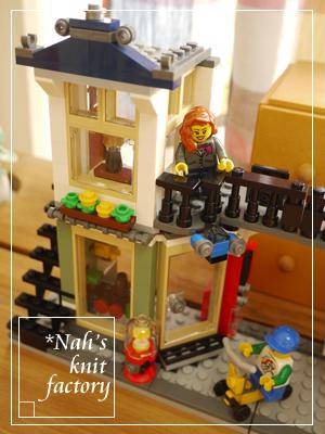 LEGOToyAndGroceryShop50.jpg