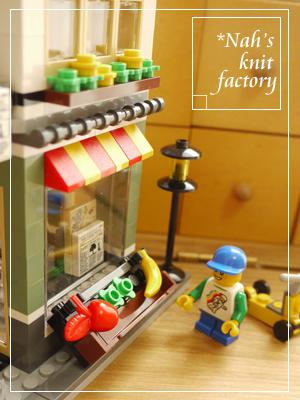 LEGOToyAndGroceryShop52.jpg
