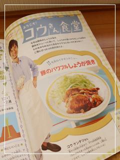 cookingClub03.jpg