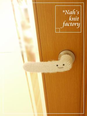doorknob02.jpg