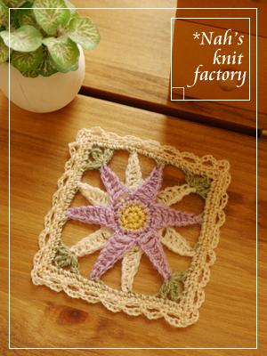 flowerMotif130-09.jpg