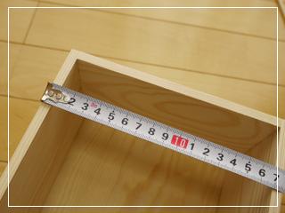 measure04.jpg