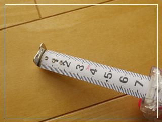 measure05.jpg
