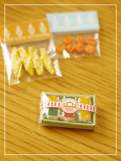 minitureGift11-10.jpg