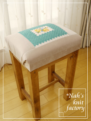 needlePointStool49.jpg