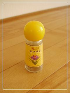 saffron01.jpg