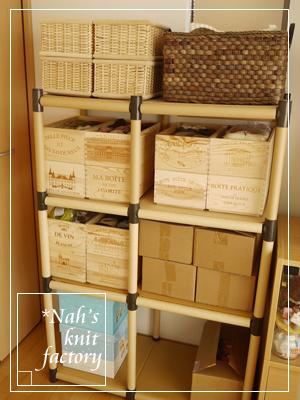 wineBox09.jpg