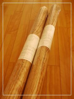 woodMat03.jpg