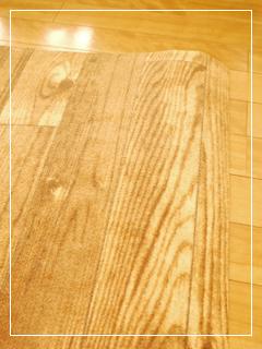 woodMat05.jpg