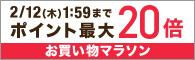 20150208_marathon_63_195x60.jpg