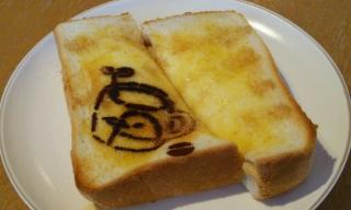 toast_maple_S.jpg