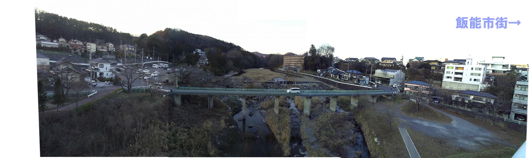 1月8日 飯能 河岸段丘