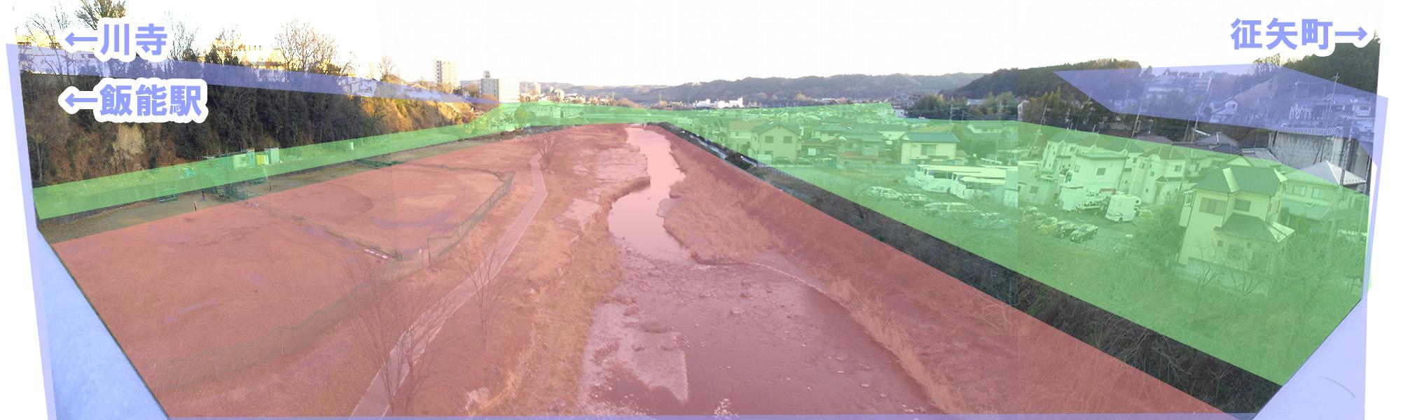 河岸段丘2合成2