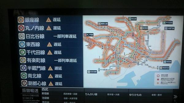5月30日 地震 メトロ掲示板