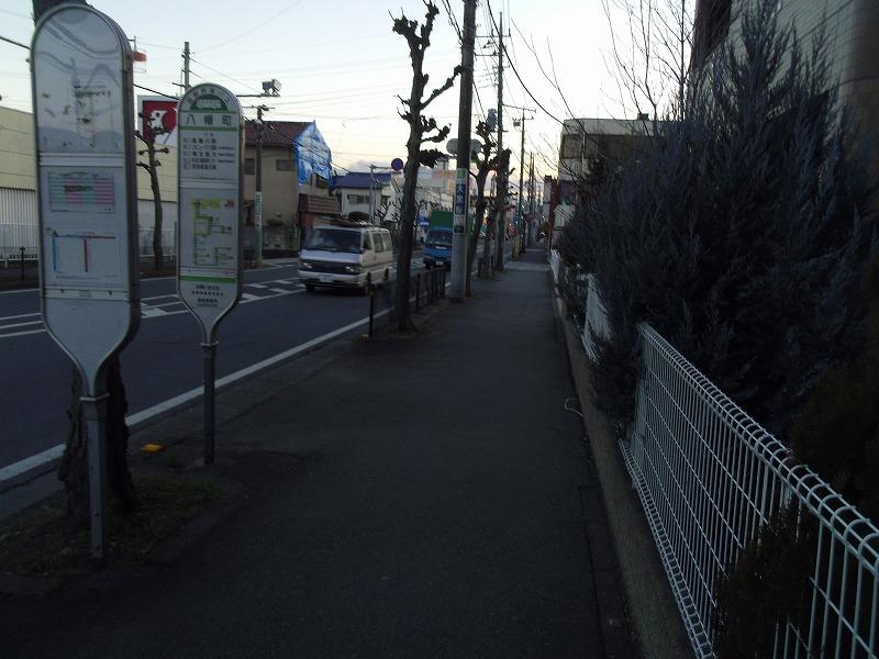 ヤマノススメ 飯能 八幡町