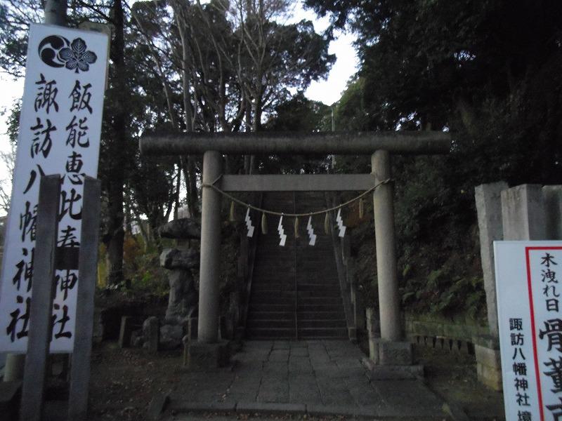 飯能 ヤマノススメ 飯能八幡神社