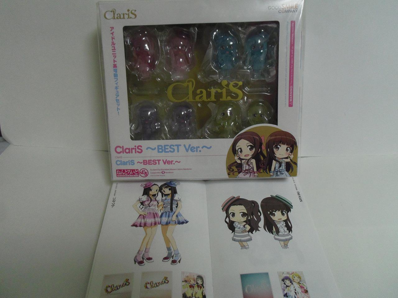 ClariS BEST