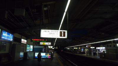 京王線 聖蹟桜ヶ丘 一週間フレンズ