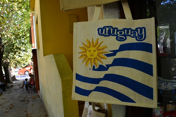uruguay (7)