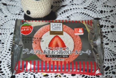 sweets1-1_20150120203206253.jpg
