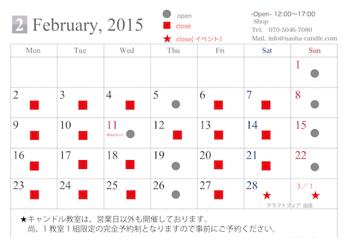 20150120221707449.jpg